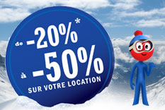 Location ski Bourg Saint Maurice